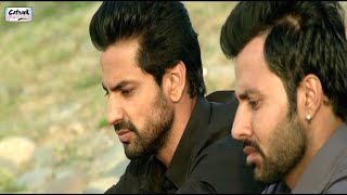 SIKANDER - New Full Punjabi Movie (2013) - Catrack