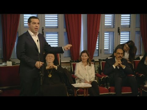 Α. Τσίπρας: Η επαναλειτουργία της Σχολής της Χάλκης θα αποτελέσει μήνυμα φιλίας και αλληλοκατανόησης