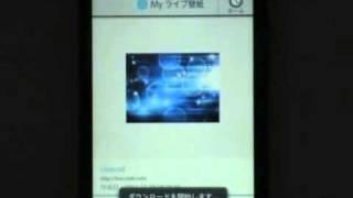 ライブ壁紙 ロイド YouTubeビデオ