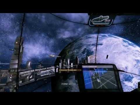 X Вселенная Скачать Торрент - фото 10