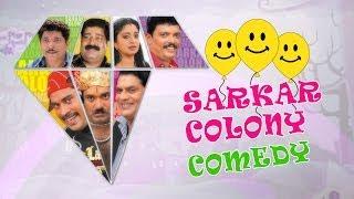 Video Sarkar Colony Malayalam Movie   Scenes   Full Comedy   Mukesh   Devayani   Jagathy MP3, 3GP, MP4, WEBM, AVI, FLV Agustus 2018