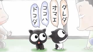 Neko nanka Yondemo Konai. Episode 1 English sub