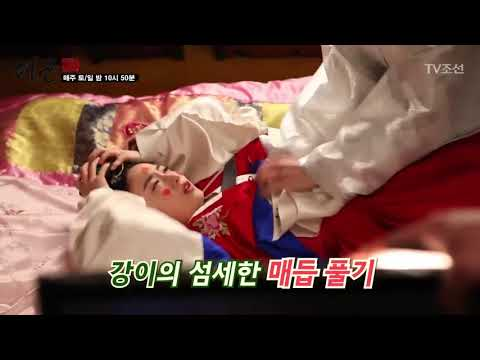 180322 [Grand Prince BTS #10] Ambitious Couple's First Night (ENG SUB)