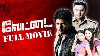 Video Vettai Tamil Full Movie | R. Madhavan, Arya, Amala Paul, Sameera Reddy | N.Lingusamy MP3, 3GP, MP4, WEBM, AVI, FLV Desember 2018