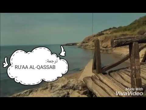 Koray Avcı _ diz dize مترجمة (видео)