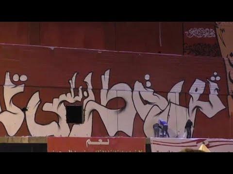 Λίβανος: Γκράφιτι για τις…διαδηλώσεις!