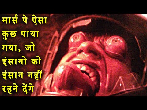 The Last Days on Mars Explained in Hindi | The Last Days on Mars 2013 Movie Ending Explain हिंदी मे