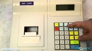 Как сделать возврат денег в кассе меркурий