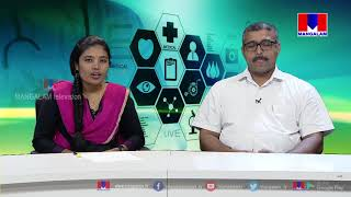 Piles Treatment |Dr. Ranjith Ravi | SUT PATTOM | Dr Online | Malayalam Health video | Mangalam TV