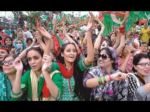 Pakistan Tehreek e Insaf preparation of elections