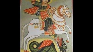 Ethiopian Orthodox Church Psalms - Icons- Psalm 73- Bekhit