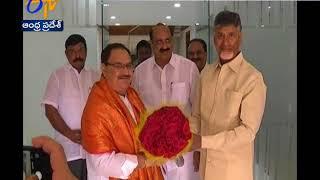 Union Health Minister JP Nadda Meets CM Chandrababu