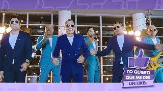 Los Hermanos Rosario – Yo quiero que me des un like (Official Video)