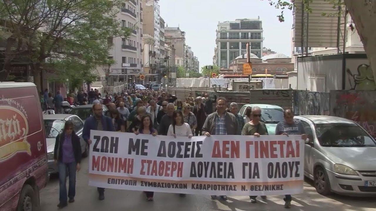Συγκέντρωση και πορεία πραγματοποίησαν οι συμβασιούχοι ΟΤΑ στη Θεσσαλονίκη: