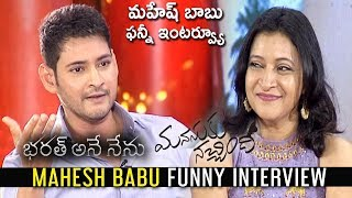 Video Mahesh Babu Funny interview Manasuki Nachindi Team | Sundeep | #MaheshBabu | Amyra | #Manjula MP3, 3GP, MP4, WEBM, AVI, FLV April 2018