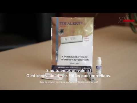 puukborrelioosi testi video