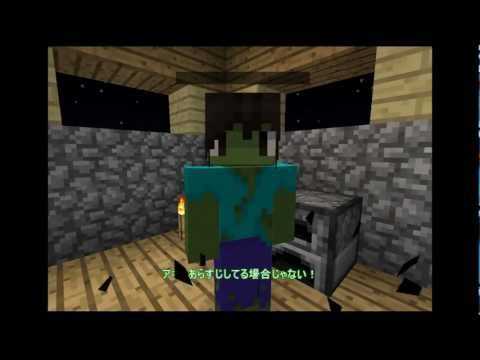 【Minecraft】地上に光を取り戻す Part5.5【ゆっくり実況】