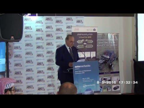 Automechanika dubai 2016 Opening Remarks