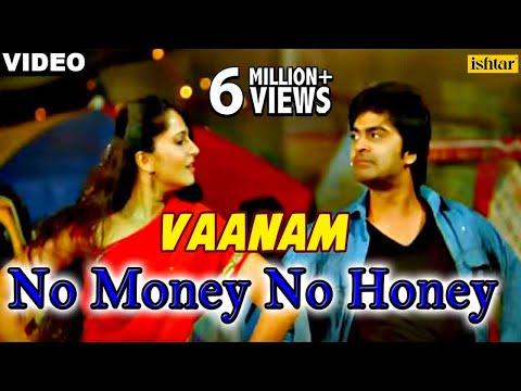 No Money No Honey Full Video Song | Vaanam | Anushka Shetty | Silambarassan | Latest Tamil Song