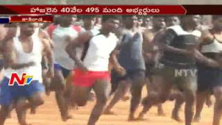 Kakinada India  city pictures gallery : Indian Army Recruitment Rally Starts at Kakinada || India|| NTV