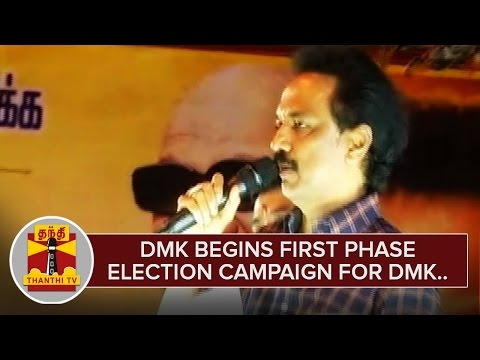 MK-Stalin-begins-DMK-First-Phase-Election-Campaign-ThanthI-TV