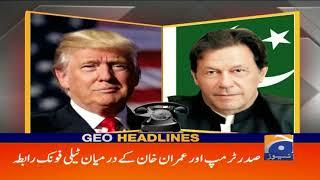 Geo Headlines 12 AM | 17th August 2019