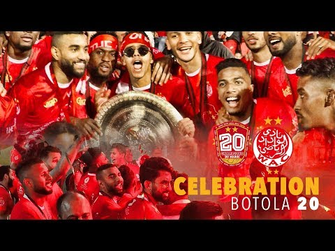 Célébration WYDAD AC BOTOLA 20 ⭐️⭐️تتويج نادي الوداد الرياضي بالبطولة 20