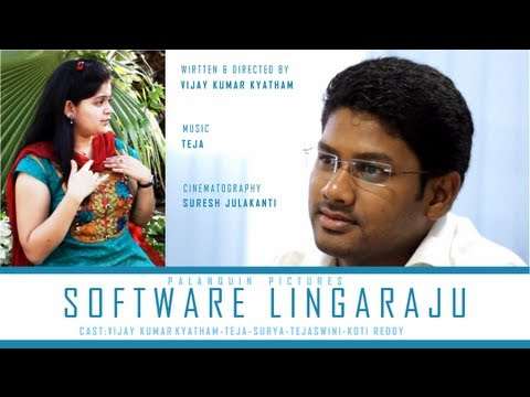 software - Software Lingaraju - The story of a guy whose dream is to become a Software Engineer, how his dream comes to true and what happens after that. This is the so...