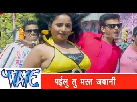 Video पईलु तू मस्त जवानी Payilu Tu Mast Jawani - Kayisan Piyawa Ke Chariter Ba - Bhojpuri Hit Song download in MP3, 3GP, MP4, WEBM, AVI, FLV January 2017