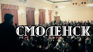Леонид Волков на открытии штаба в Смоленске [29.05.2017 - Навальный 2018] - полное видео