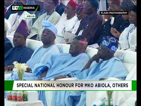 President Buhari's Speech at MKO Abiola's investiture as GCFR