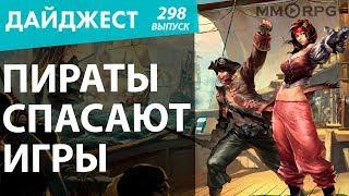 Пираты спасают игры. Facebook заблокируют в России. Новый дайджест №298