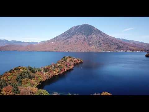 中禅寺湖 八丁出島の紅葉(見頃)