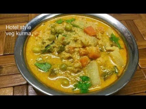 சுவையான ஹோட்டல் ஸ்டைல் வெஜ் குருமா ரகசியம் !! / Delicious Hotel Style Veg Kurma Recipe / veg kurma