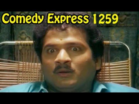 Comedy Express 1259 || Back to Back || Telugu Comedy Scenes