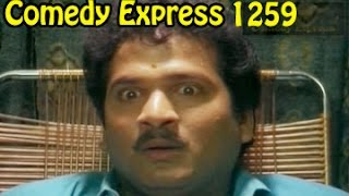 Comedy Express 1259 || Back To Back || Telugu Comedy Scenes
