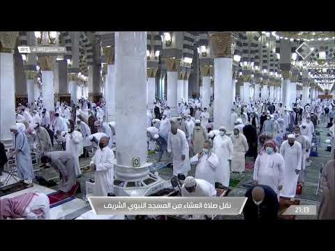 صلاة التراويح من المسجد النبوي | ليلة 30 رمضان 1442هـ