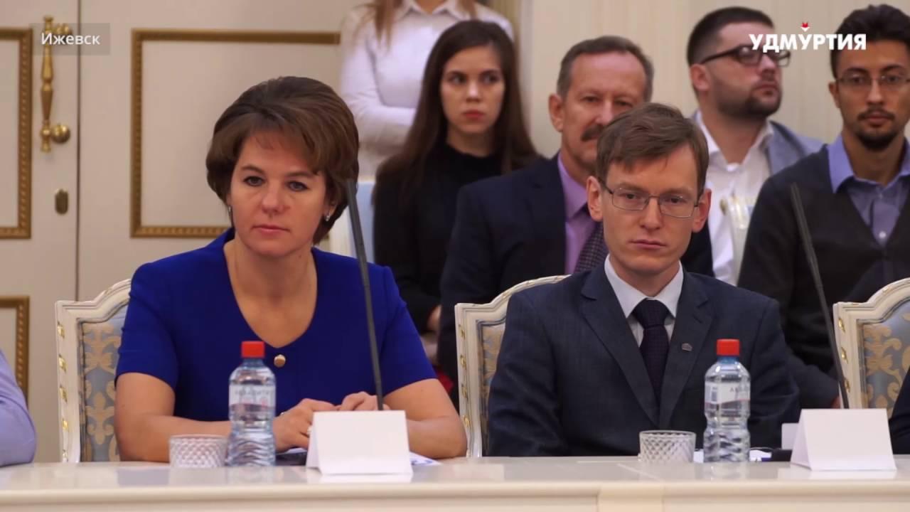 Открытие объединенного международного форума «Бизнес мост Удмуртии — 2016»