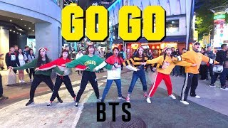 Video [KPOP IN PUBLIC CHALLENGE] BTS방탄소년단 '고민보다 GO (GO GO)' MERRY XMAS!! Cover by KEYME MP3, 3GP, MP4, WEBM, AVI, FLV Maret 2018