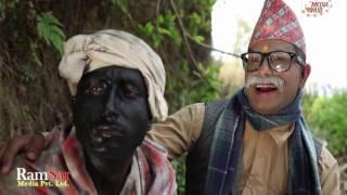 Bhadragol, 14 April 2017, Full Episode 118