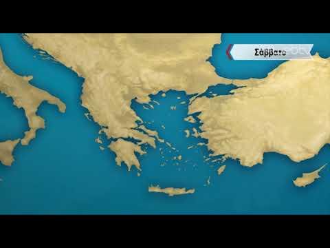 ΔΕΛΤΙΟ ΚΑΙΡΟΥ με τον Σάκη Αρναούτογλου | 10/01/2019 | ΕΡΤ