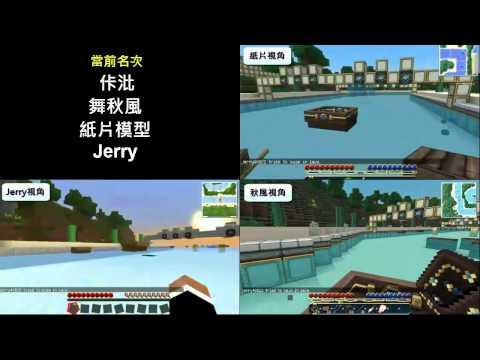 舞秋風盃 超級瑪莉賽船大會 第一戰