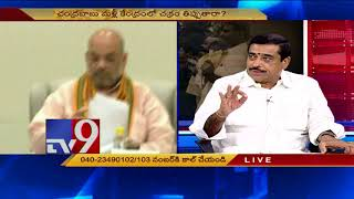 Chandrababu to play role in national politics? || Question Hour With TDP Kambhampati Ram Mohan