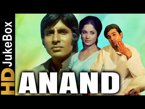Anand (1971) | Full Video Songs Jukebox | Rajesh Khanna, Amitabh Bachchan, Sumita Sanyal, Ramesh Deo