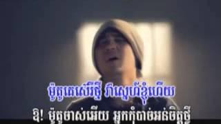 Nonton 06-) Toek Pnek Steav Min Tean Sak Mia (Rath) Film Subtitle Indonesia Streaming Movie Download
