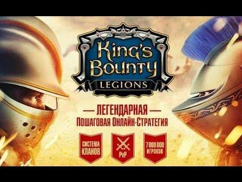 King's Bounty: Legions - пошаговая стратегическая игра на Android ( Review)