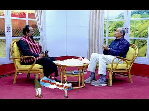 (Apno Nepal Apno Gaurab Episode 354 (Pyramid Vastu Expert Shree Natekar) Part 2 - Duration: 22 minutes.)
