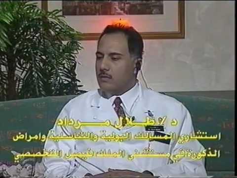 http://www.youtube.com/embed/Di4u455MsE0