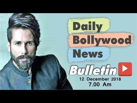 Latest Hindi Entertainment News From Bollywood | Shahid Kapoor | 12 December 2018 | 07:00 AM