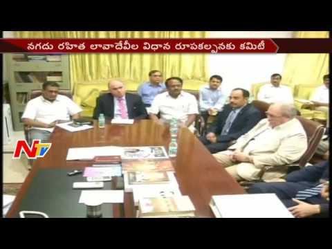 KCR-Plans-for-Cashless-State-Telangana-Demonetisation-NTV